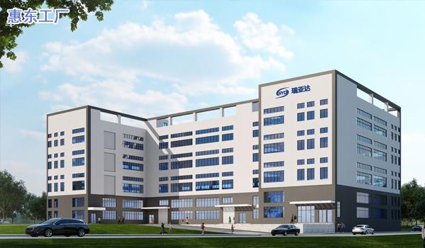深圳瑞亚达科技有限公司